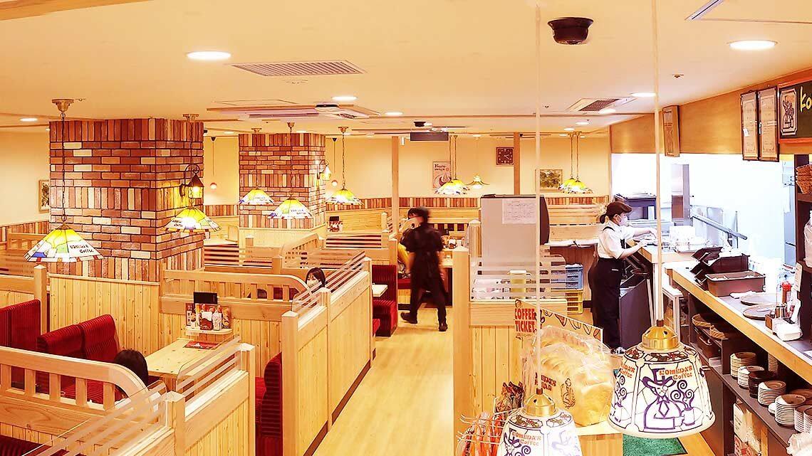 コメダコーヒー姫路駅前店へ是非お越しください