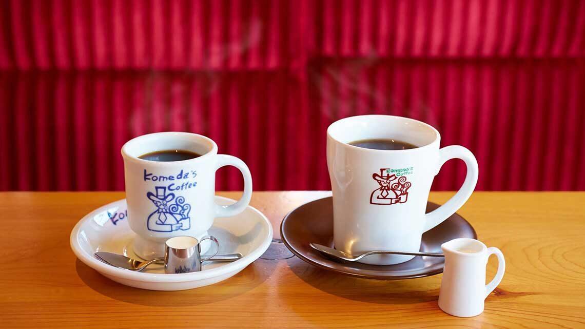 コメダのコーヒーで癒やしのひとときをお過ごし下さい